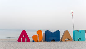 Playa de Ajman Fotografía de archivo