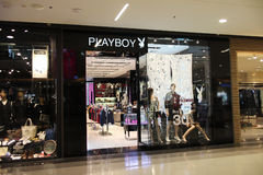 Playboy store Inside of Central Festival. CHIANGMAI, THAILAND -OCTOBER 21 2016:  Playboy store Inside of Central Festival Chiangmai. New Business Plaza of Royalty Free Stock Photo