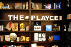 The Play_ce - Background 4 Video Games Players Royalty Free Stock Image