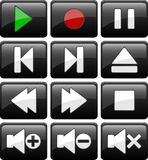 Player buttons. Beautiful black buttons for music player. Music icons for web Stock Photo