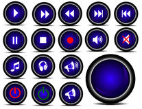Player Buttons. Blue media player modern buttons Royalty Free Stock Photography