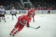 Player of hockey club Avtomobilist Yekaterinburg Philip Metlyuk Royalty Free Stock Image