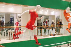 Player is a mannequin with a ball. Scenery in honor of the 2018 Royalty Free Stock Images