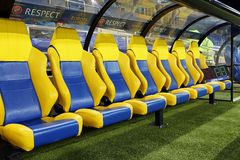 Player seats at FC Metalist Kharkiv stadium Royalty Free Stock Photography
