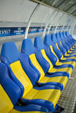 Players seats Stock Image