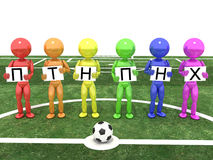 Players stand and hold hands of signs #1 Stock Image