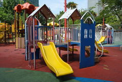 Playground. A beautiful children's playground in a park Stock Photo