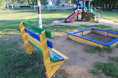 Playground for kids. Children's playground in the city park Royalty Free Stock Photos