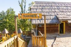 Playground in Kusturica Drvengrad in Serbia stock photos