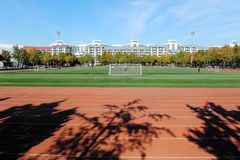 A playground in Tsinghua University. Park near the north gate stock photography