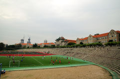 The Playground of Xiamen University Royalty Free Stock Photos
