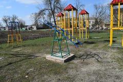 Playground in the yard Stock Photo