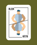 Playing card Russian soldiers. Conceptual new card Royalty Free Stock Photography