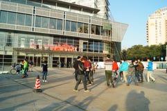 Plaza αγορών διακοπών Yitian Στοκ φωτογραφίες με δικαίωμα ελεύθερης χρήσης