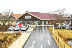Plaza αγορών πριγκήπων Karuizawa, Japapn Στοκ Φωτογραφίες