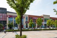 Plaza αγορών Huashengtang Στοκ Εικόνες