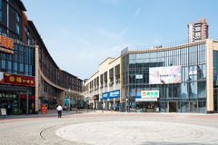 Plaza αγορών Huashengtang Στοκ φωτογραφία με δικαίωμα ελεύθερης χρήσης