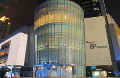 Plaza 66 λεωφόρος Σαγκάη Κίνα αγορών Στοκ Εικόνες