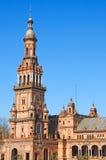 plaza Σεβίλη Ισπανία de espana Στοκ εικόνες με δικαίωμα ελεύθερης χρήσης