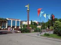 Plaza του κέντρου των εθνικών πολιτισμών Στοκ Φωτογραφία