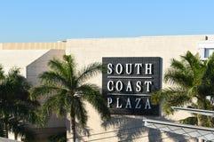 Plaza Costa Mesa de la costa sur Fotos de archivo