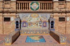 Plaza de西班牙墙壁在塞维利亚,西班牙 库存照片