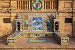 Plaza de西班牙复合体,塞维利亚,西班牙看法  免版税库存图片
