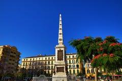 Plaza de Λα Mercaded, κτήριο Histiric, Μάλαγα, Ισπανία Στοκ φωτογραφίες με δικαίωμα ελεύθερης χρήσης
