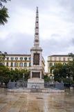 Plaza de Λα Merced, Μάλαγα, Ισπανία Στοκ εικόνα με δικαίωμα ελεύθερης χρήσης