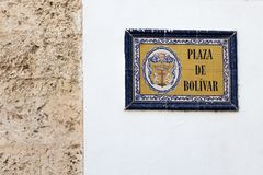 Plaza de Bolivar πιάτο οδών, Καρχηδόνα, Κολομβία Στοκ εικόνες με δικαίωμα ελεύθερης χρήσης