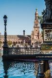 Plaza de España à Séville Photographie stock