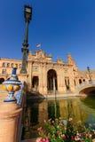 Famous Plaza de Espana, Sevilla, Spain Stock Photo