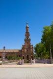 Plaza de Espa; α, Σεβίλη, Ισπανία Στοκ εικόνες με δικαίωμα ελεύθερης χρήσης