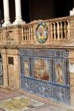 Plaza de Espana στη Σεβίλη σε Ανδαλουσία Ισπανία Στοκ Εικόνες