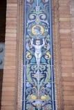 Plaza de Espana Building, Σεβίλη Στοκ εικόνες με δικαίωμα ελεύθερης χρήσης