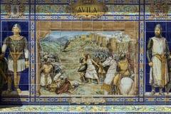 Plaza De Espana - Sevilha - Spain Imagens de Stock