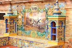 Plaza De Espana, Sevilla imagen de archivo libre de regalías