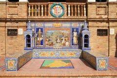 Plaza de Espana, Sevilla Fotos de archivo libres de regalías