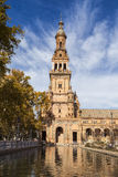 Plaza de Espana in Sevilla, Spain Royalty Free Stock Photos