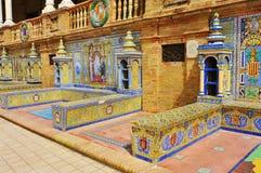 Plaza de Espana in Seville, Spain Stock Photos