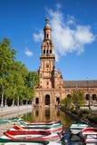 Plaza de Espana Stå hög i Seville Royaltyfria Bilder