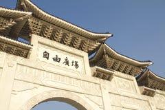 Plaza de la libertad del Tai pálida Imágenes de archivo libres de regalías