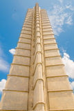 Plaza de la Revolution在哈瓦那,古巴 免版税图库摄影