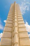 Plaza de la Revolution in Havana, Cuba Royalty Free Stock Photography