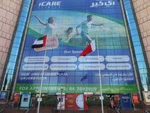 Plaza de Lamcy en Dubai, UAE fotos de archivo libres de regalías