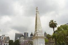 Plaza de Mayo, Buenos Aires, la Argentina Imagen de archivo