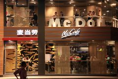 Plaza de McDonald's ilustração royalty free