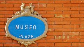 Plaza de Museo Foto de archivo libre de regalías