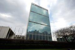 Plaza de Naciones Unidas, Nueva York Fotos de archivo
