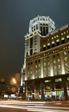Plaza de Paveletskaya Image libre de droits